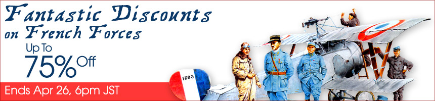 Save Now on French Forces